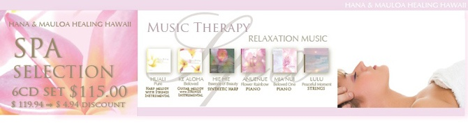 Spa Selection 6CD Set