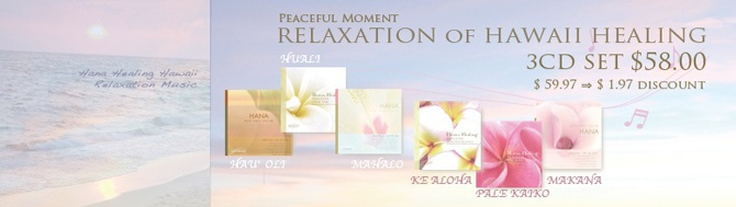 Relaxation of Hawaii Healing 3CD Set