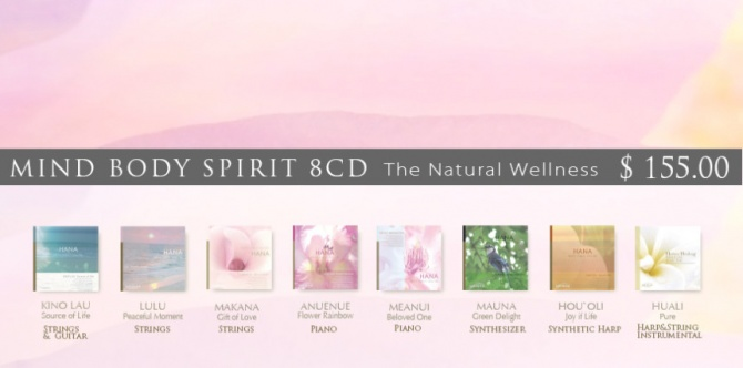 Mind Body Spirit CD